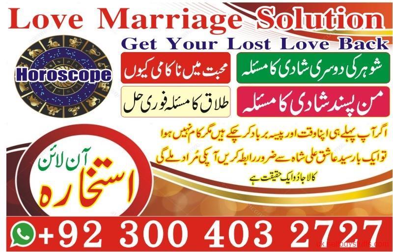 second hand/new: We have solution all your problem with black magic