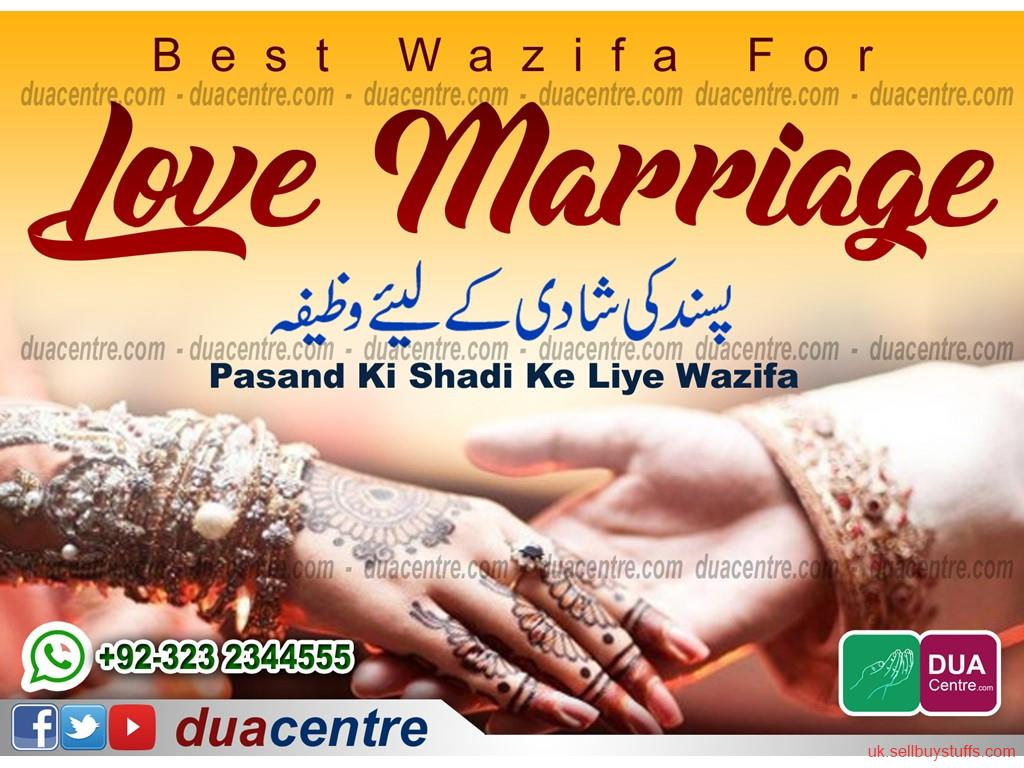 second hand/new: Dua for love marriage - Wazifa Centre