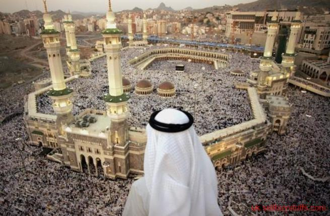 second hand/new: Cheap Ramadan Umrah 2019 Packages with Special Discount for Groups