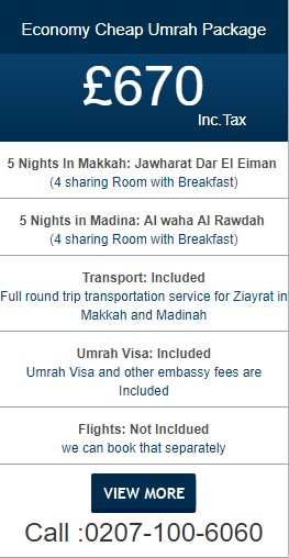 second hand/new: Umrah Packages at Cheapest Price in UK